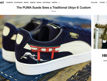 Hypebeast - The PUMA Suede Sees a Traditional Ukiyo-E Custom