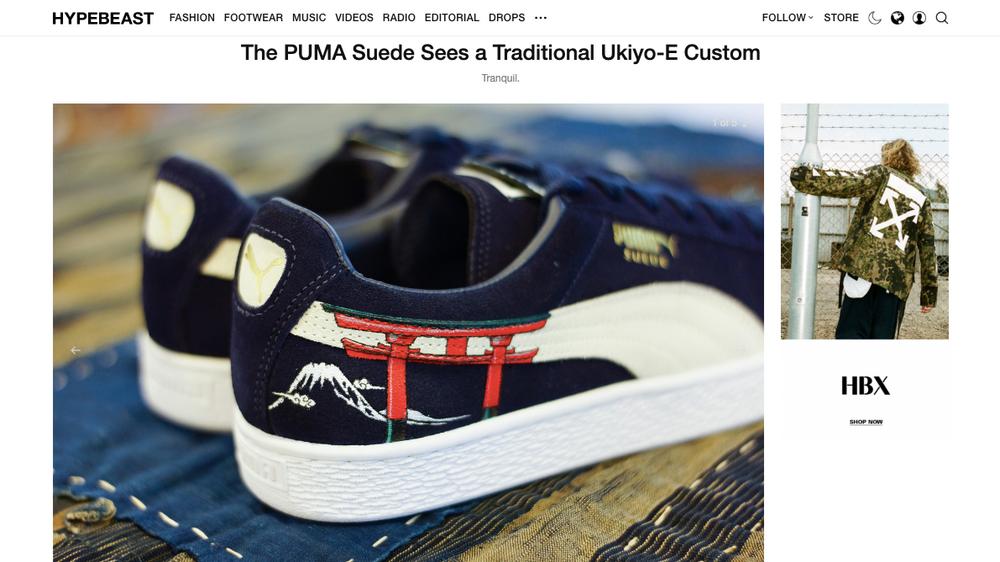 The PUMA Suede Sees a Traditional Ukiyo E Custom