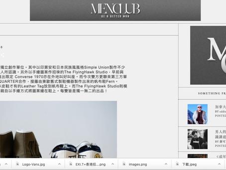 MENCLUB -【海、陸軍事風藍本】The FlyingHawk Studio x Simple Union x QUARTER 手繪舊式帆布球鞋