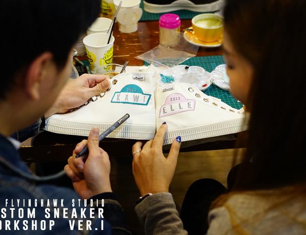 Custom Sneaker Workshop