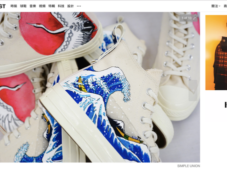 Hypebeast - Simple Union X The Flying Hawk Studio 聯乘定製 Converse 1970「Ukiyo-e」系列