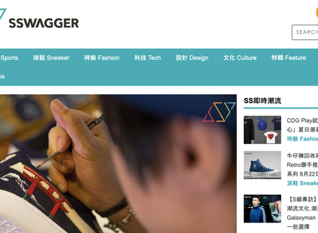 SSWAGGER - 【S有話兒】Puma Suede客製日本風作品 本地客製師「TFHS」聯乘Simple Union