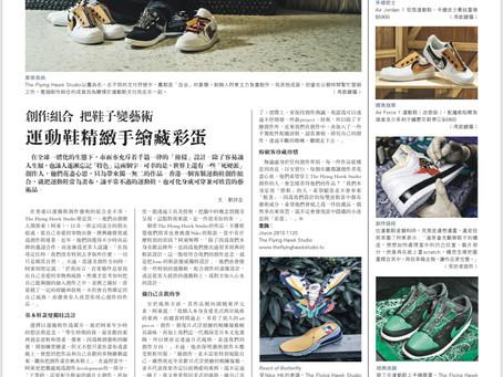 明報 - 創作組合 把鞋子變藝術 運動鞋精緻手繪藏彩蛋