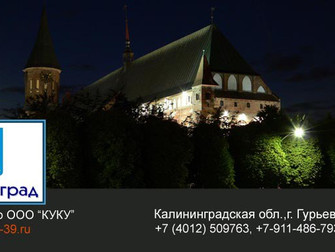 "Презентация фрезерного станка СРП-4612 ""Зодчий"" в Калининграде"