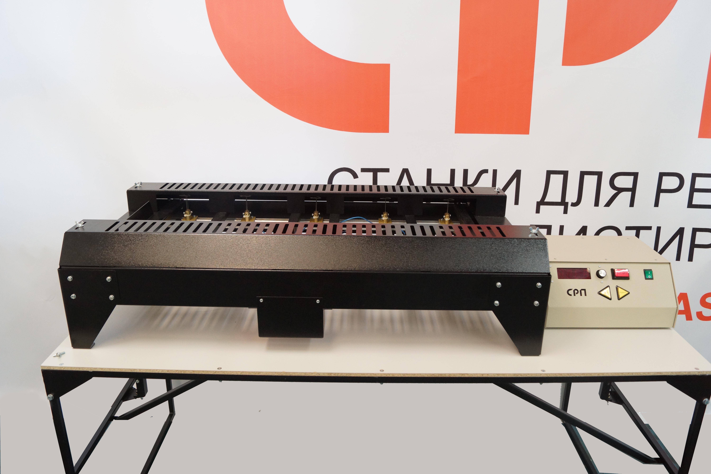 """СРП-3440 """"Топаз"""""""