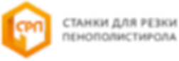 ЛоготипНовый_edited.png