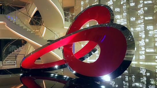 Four Seasons Guangzhou