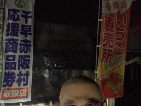令和3年2月3日。わたくし大阪での仕事を終えたあと、無性に旅に出たくなり、南へ南へと車を走らせたのでございます。
