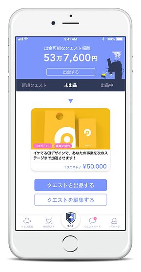 クリエイター専用テレワークアプリ「ワッピンギルド」