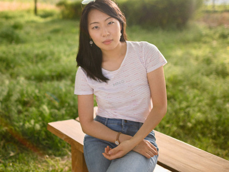 Introducing 2021 Author Jiye Lee and 'Aftereffects'.