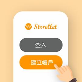 Storellet Create Account