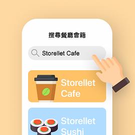 Storellet Join member