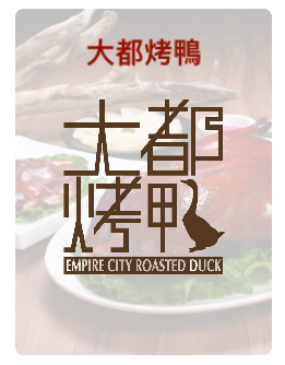 Roast Duck.png