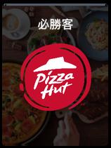 Pizza Hut.png