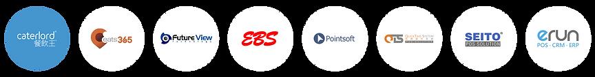 Storellet POS Partner.png