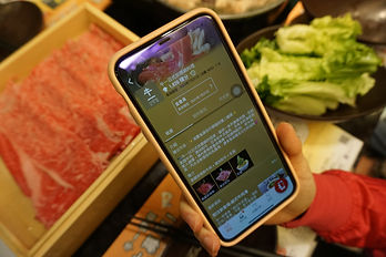 牛一日式放題鍋料理.JPG