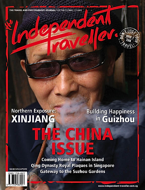 ipt_cover_china issue.jpg