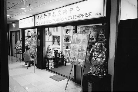 Melvin Mapa Fo Guang Hang shop at Sultan Plaza Singapore