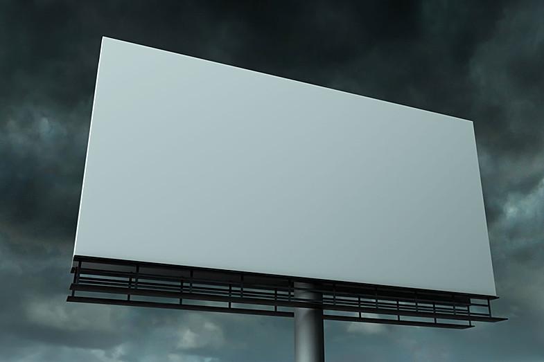 BlankBillboard.jpg