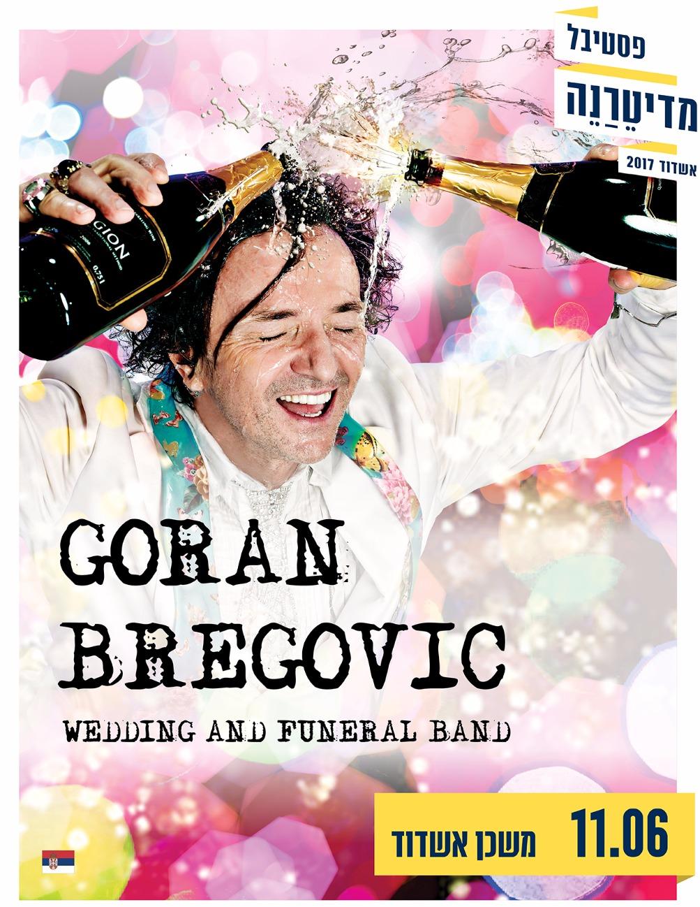 goran-bregovic_edited