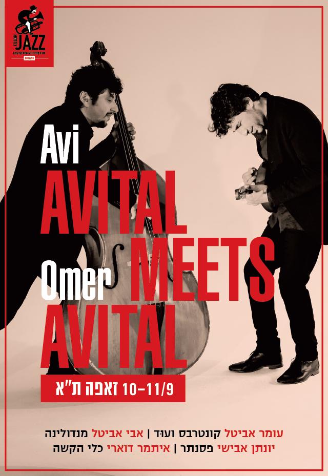 AVITAL MEETS AVITAL 5 9