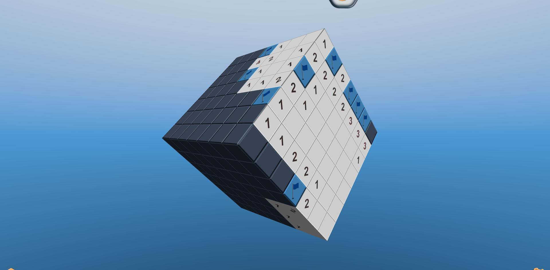 Medium Cube Blue.png