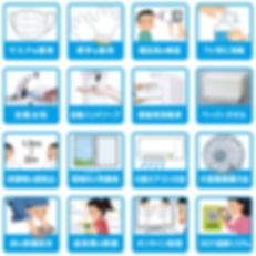スクリーンショット 2020-05-30 0.35.20.jpg