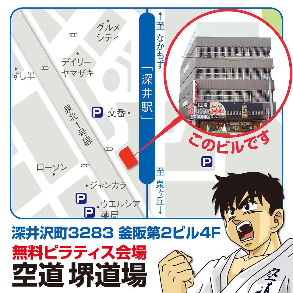 SNS_ピラティス会場地図.jpg