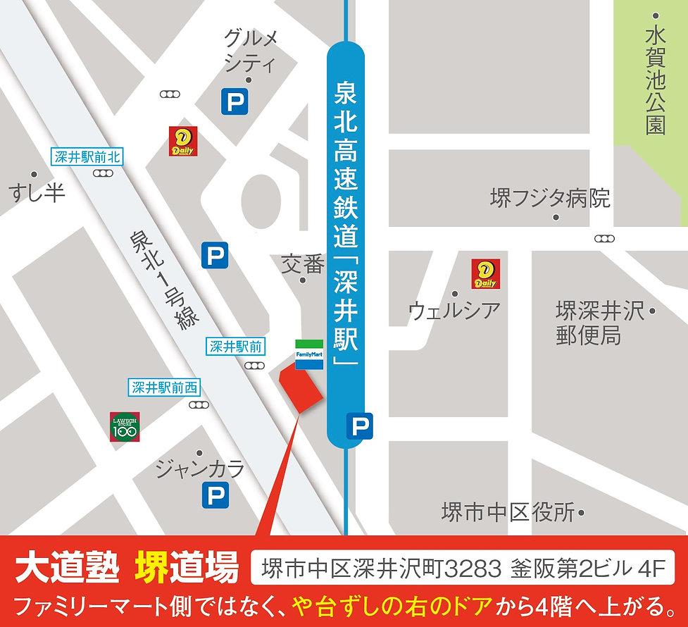 新道場map.jpg