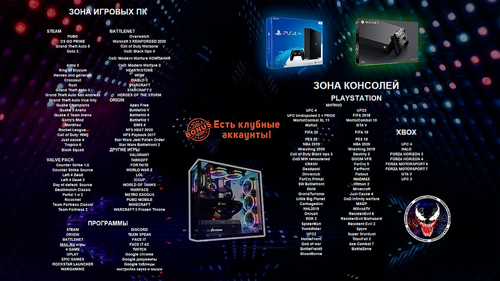 Список игр 2.jpg