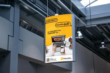 Indoor Advertising Poster MockUp 2.jpg