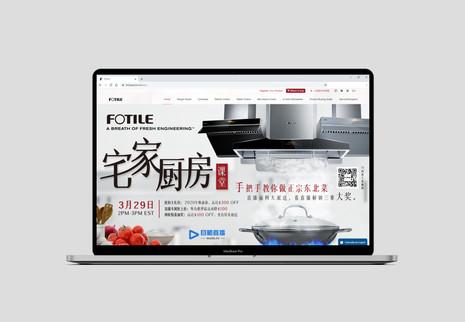 MacBook Pro 16.jpg