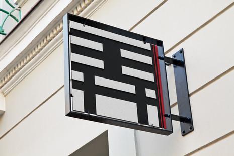 signage_mock.jpg