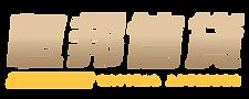 acentus_logo_web.png