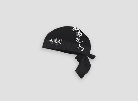 Chef Hat Mock.jpg