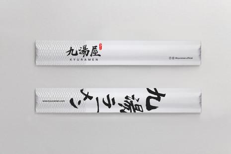 chopstick_mockup_takeoutversion.jpg