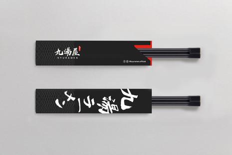 chopstick_mockup_final.jpg