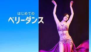 黒 白 ダンススタジオ Youtube サムネイル (1).png