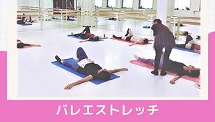 黒 白 ダンススタジオ Youtube サムネイル (5).png