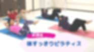 黒 白 ダンススタジオ Youtube サムネイル (4).png