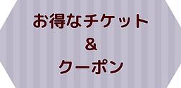 Peatix ピーティックス カバー画像 勉強会 (2).png