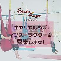 フシギ写真スタジオ.png