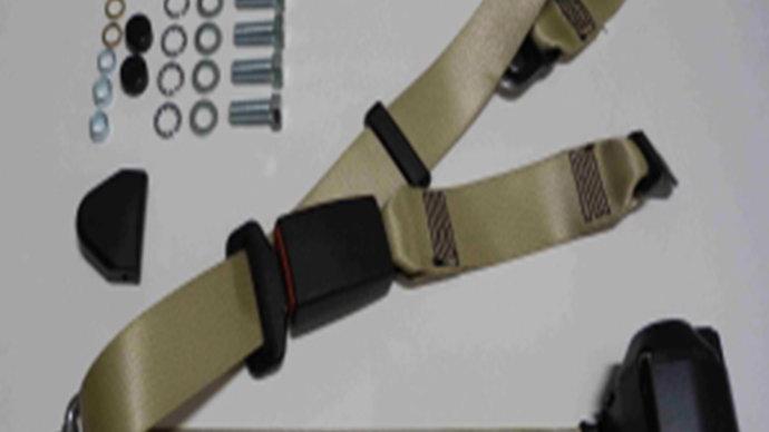 Dreipunkt Automatik Sicherheitsgurt hinten,beige,30cm Bandschloss,für W116