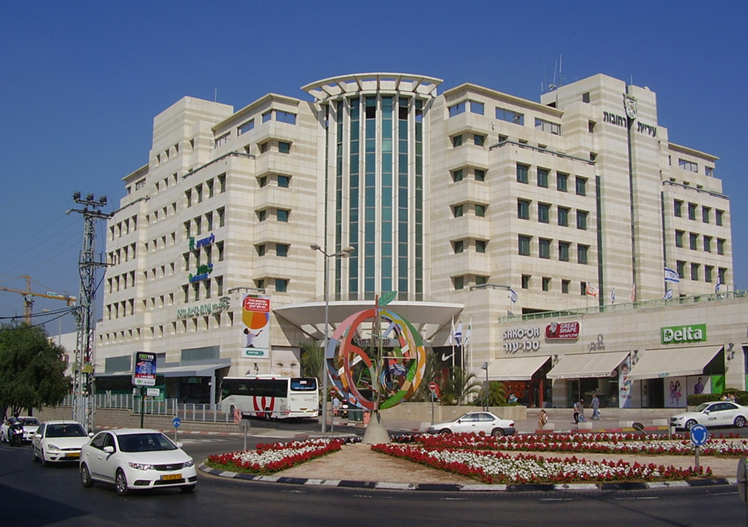 Rehovot Mall