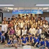 하늘소망교회 4주년 기념.jpg