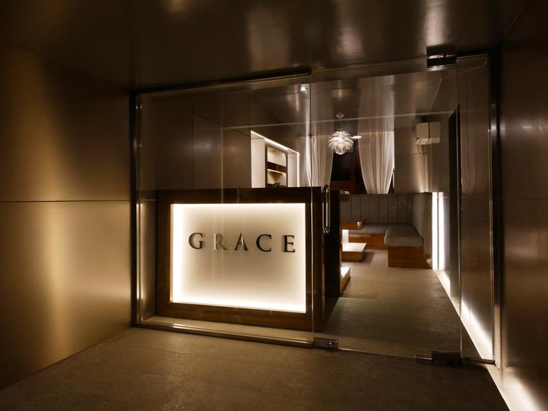 grace06