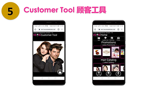Customer Tool.png