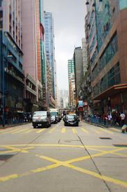 Hoi Yuen Road, Kwun Tong
