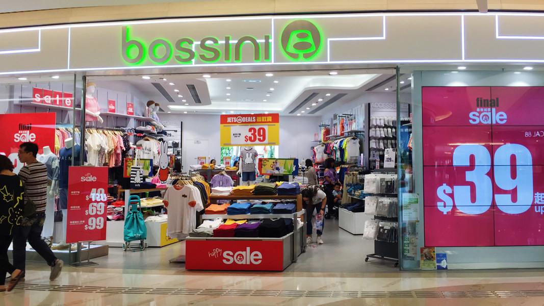 Bossini Store