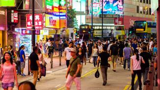 Hong Kong City Centre